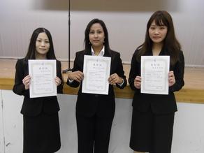 左から島村助教、モニラ パーピンさん、妹尾さん