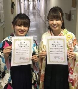 mura_tsuti