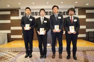20191220 三浦先生 news20191220-1